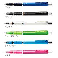 学生向きペン