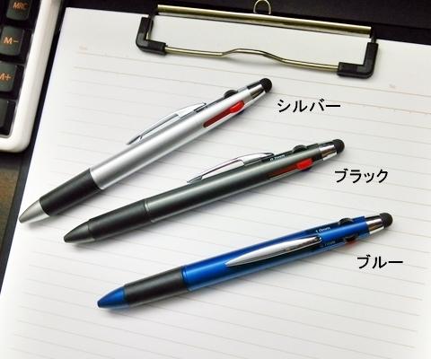 タッチペン付ツインブラック3色ペン